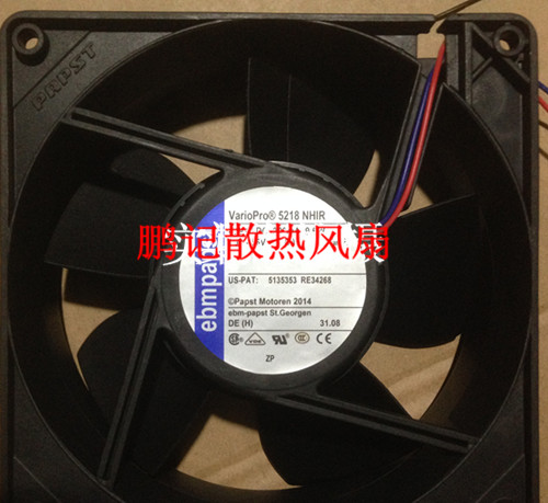 The new high-end inverter fan papst 5218 NHIR papst new ebmpapst fan blower papst 3212j 2n 9238 12v 7 6w