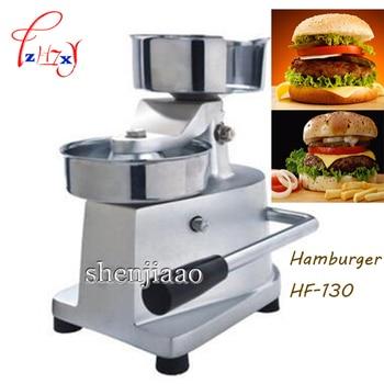 1pc 130 MM stainless steel Burger Print HF-130 manual Burger Patty Maker, Hamburger Mold, Burger Press Machine фото