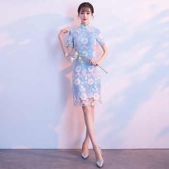 Noble Lady Sky Blue Bridesmaid Wedding Dress Elegant Flower Qipao Traditional Chinese Women Mandarin Collar Cheongsam Vestidos - DISCOUNT ITEM  30% OFF All Category