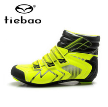 Tiebao Professional Men Road Bicycle Cycling Shoes Windproof Warm Athletic Self-Locking Bike Racing Shoes Ankle Boots