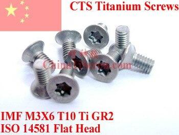 Титановые винты M3X6 ISO 14581 с плоской головкой Torx T10 драйвер Ti GR2 полированный 25 шт