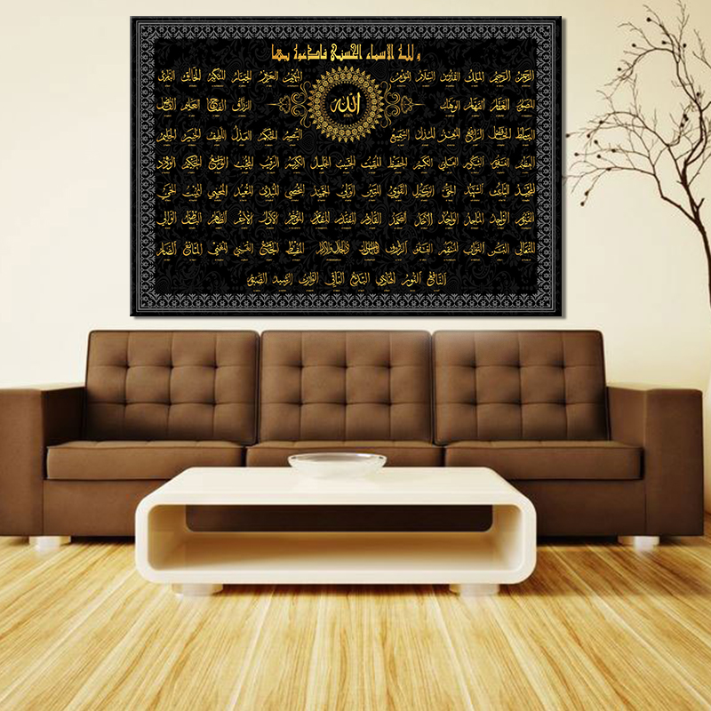 Islamic-Posters-and-Print-Wall-Art-Canvas-Painting-Wall-Decoration-Muslim-Pilgrims-Mosque-Pictures-for-Living (4)