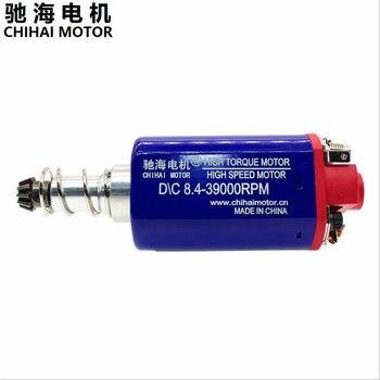 Chihai CHF-FS480WA Motor Da Engrenagem Do Motor para Airsoft Espingarda DE AR COMPRIMIDO M180 M4 M16 MP5 G3 M14 Alto Torque/alta velocidade d airsoft AEG