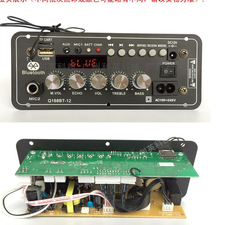 220V/12V Speaker Recording Power Amplifier Board Square Dance Music Cara OK Pull Box Bluetooth