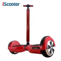 IScooter 6,5 дюймов ХОВЕРБОРДА два колеса самостоятельно баланс скутер Hover доска UL сертифицированный с сумкой