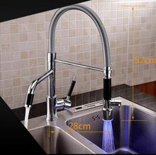 Contemporary Chrome Polished LED Change Kitchen Faucet Swiverl Spout Solid Brass Mixer Tap