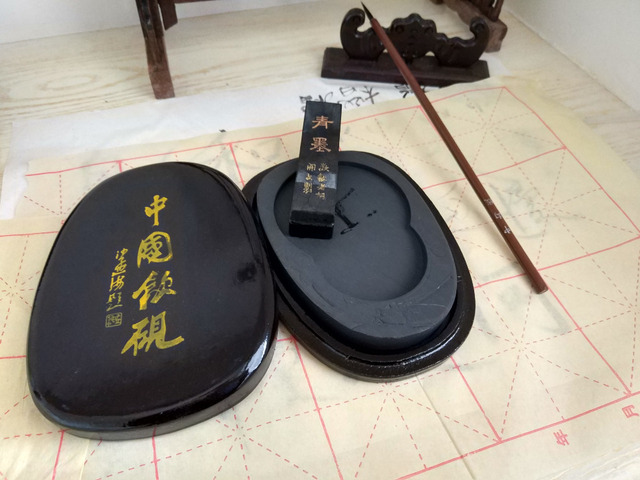 Inkstone Ink Ink Stone Four Treasures Students Special Offer Duan Inkstone With Cover Primary Calligraphy