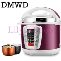 DMWD Electric pressure cooker 5L smart intelligent rice cooker Household 0-24 hours non-stick soup stew pot Keep warm 220V EU US
