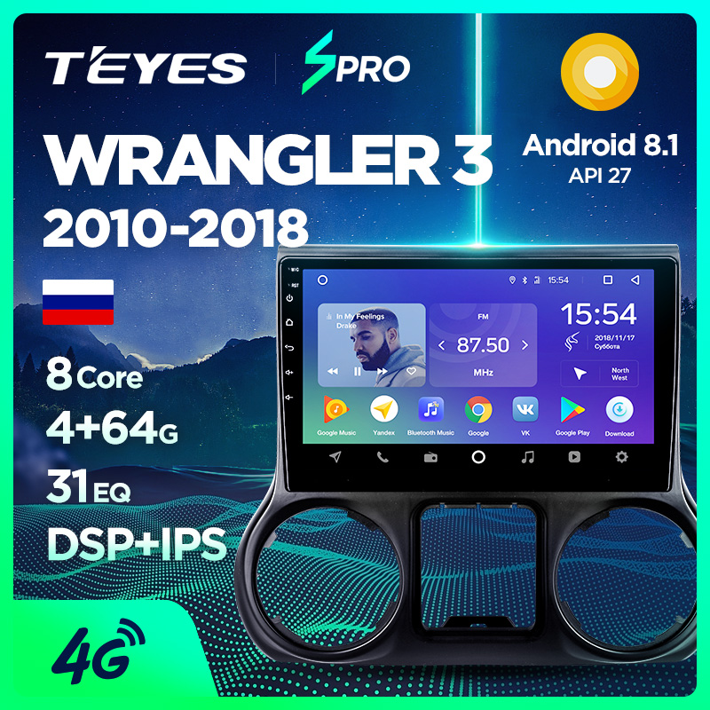 TEYES SPRO android car dvd gps multimedia player For Jeep Wrangler 3 JK 2010-2018 car dvd navigation radio video audio player