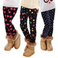 Штаны для девочек, Осень-зима, детские модные плотные теплые штаны, детская одежда, леггинсы для девочек