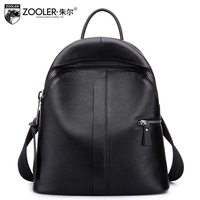 11 11 New 2017 Soft Genuine Leather Backpack Lady Fashion Multi Functional Woman Bag Luxury Backpack