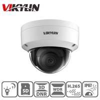 Vikylin 4MP IR Fixed Bullet Network Camera bulit in SD Card Slot Night Version 30m IP67 From HIKVISION DS 2CD2143G0 I