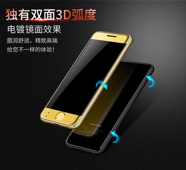 ulcool v66 card phone