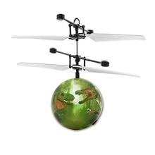 แสงสว่างสำหรับเด็กของเล่นเฮลิคอปเตอร์ Drone Shinning Ball