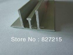 Perfil de aluminio con quilla para techos elásticos