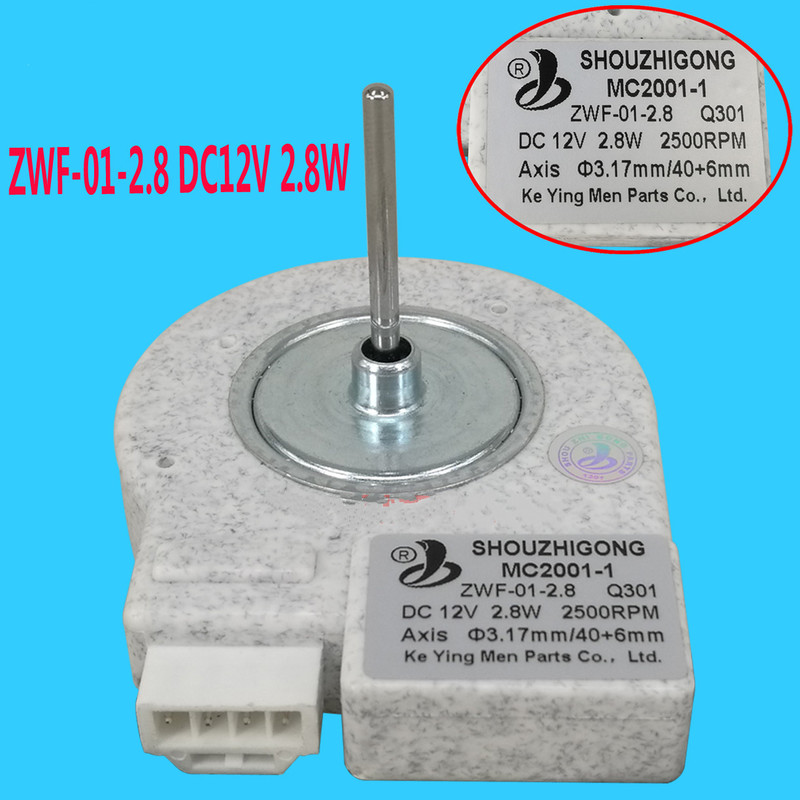For Samsung Haier etc Double open the door refrigerator fan motor ZWF-01-2.8 MC2001-1 DC12V 2.8W refrigerator parts