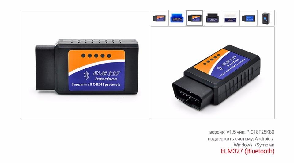 Pic18f25k80 ELM327 V1.5 Wi-Fi Bluetooth Obd2 OBD 2 1.5 диагностики авто код сканер как EasyDiag диагностики авто сканер ELM 327