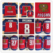 45e53bb6651 Team Russia 10 Pavel Bure 27 Alexei Kovalev 8 Alex Ovechkin 91 Sergei  Fedorov Hockey Jerseys Embroidery Stitched any number and