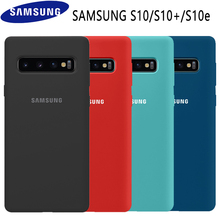 Samsung S10 Case Original High Quality Soft Silicone 360 Full Protector Cover Galaxy Plus S10e