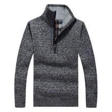Thick Warm Winter Sweaters Coat Men's Zipper Pullover Cashmere wool Sweaters Man Casual Knitwear Fleece Velvet Clothing 50wy
