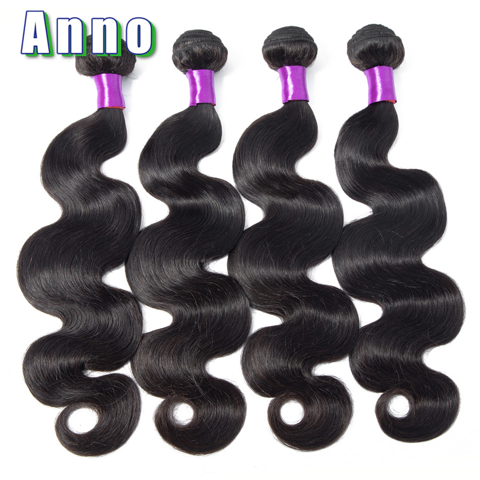 Anno Wig Brazilian Body Wave Hair Weave 4 Bundles 100 Human Hair Extentions Natural Color 8