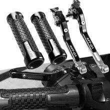 Для YAMAHA MT-01 MT 01 MT01 2004 2005-2009 мотоцикл регулируемые Складные Выдвижные Тормозные Рычаги сцепления рукоятки