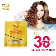 PURC Keratin Hair Treatment No Smoke No Smell No Irritation Quickly Repair Damaged Frizzy Hair Keratin Hair Treatment 50ml