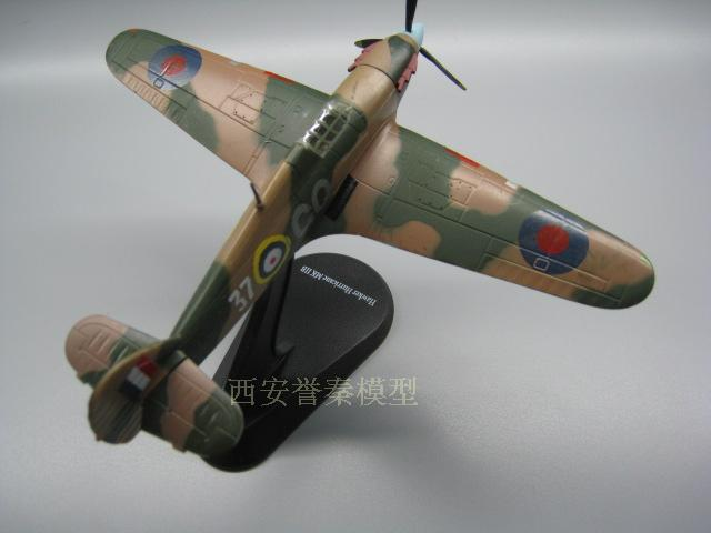 AMER 1/72 Scale Military Model Toys Britain Hawker Tempest Mk V Fighter Diecast Metal Plane Model Toy For Collection/Gift