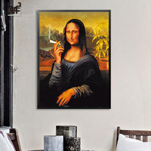 Dadaism Wall Art Creative Smoking Mona Lisa Canvas Poster Prints Classical Painting Study Room Decoration Hallway Pictures