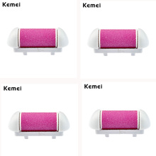 Kemei 4 Pcs Roller Grinding Head Replacement for Kemei 2502 KM-2501 KM-2500Feet Dead Skin Smoother Pedicure Exfoliating Heel