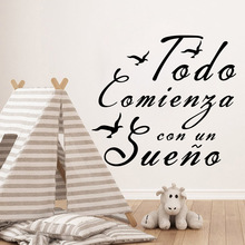 Pretty Quote Wall Sticker Pvc Removable For Kids Rooms Home Decor Art Decal