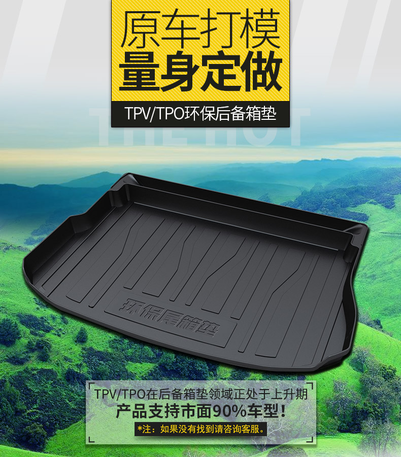 Myfmat custom trunk mats cargo liner mat for VW GOL SANTANA TIGUAN L Touran JETTA Tiguan CTREK Passat Variant Cross Lavida trend|mat mat - title=