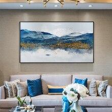 Абстрактный Золотой синий плакат Принт синее море Облако холст картина для гостиной большой размер Озеро Лодка на стену художественные картины