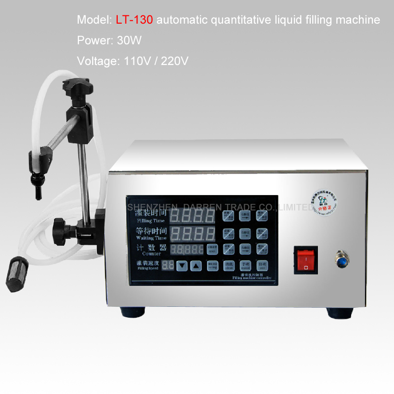Automatic Liquid Filling Machine LCD Display Microcomputer Control Water Milk Drink Filling Machine Bottles Filler LT-130 цена