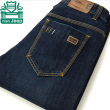 NianJeep Classical Style 2015 Autumn Jeans For Man,Straight Water Washed 100% Cotton Mid Waist Slim Denim Pants Blue Trousers