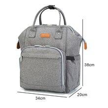 Baby Care Diaper Bag