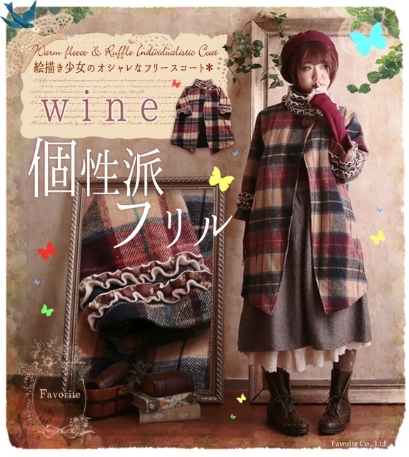 1e7d8eea72e79 US $53.9 |Retro Vintage Japan Mori Girl Warm Fleece Ruffles Coat Plaid  Loose Cardigan Cape Tunic Coat Brandy Women Kawaii Lolita Clothing-in Wool  & ...