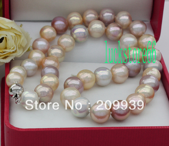 huij 001207 NATURAL GORGEOUS!10-11MM MULTICOLOR PEARL NECKLACE
