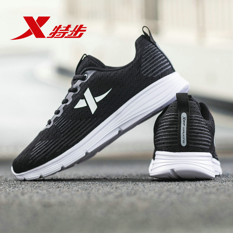 Xtep Men Trainining Shoes Spring Net Surface Sports Shoes Students Winter Breathable Running Casual Fitness Sneaker 881219529521