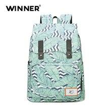 Водонепроницаемый большой Ёмкость рюкзак женщины многофункциональный рюкзак модные женский рюкзак школы большая дорожная сумка сумки бренда