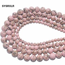 Wholesale Pink Synthesis Turquoises Stone Round Beads For Jewelry Making Charm DIY Bracelet Necklace Material 6/8/10/12 MM