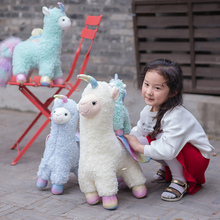 Hot 1pc 30/45/60cm Lovely Angel Alpaca Plush Toys Stuffed Colorful Animal Sheep Toy Doll for Kids Children Baby Gift Brinquedos