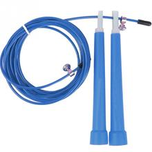 Adjustable Steel Jump Rope