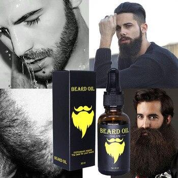 100% Natural Organic Beard Oil Men Liquid Beard Eyelash Growth Fast Enhance Facial Whiskers Nutrition Moustache Growth Fluid Health & Beauty