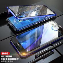 עבור Vivo Nex 2 כפול מסך מגנטי מקרה nex2 360 קדמי + אחורי דו צדדי מזג זכוכית מקרה vivo nex 2 מגנטי מתכת כיסוי