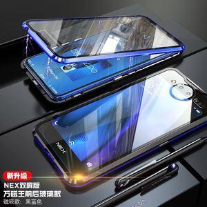 Image 1 - Vivo ため nex 2 デュアルスクリーン磁気ケース nex2 360 フロント + バック両面強化ガラスケース vivo nex 2 磁性金属カバー