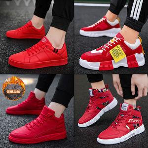 Image 5 - 신발 남자 봄 새로운 트렌드 보드 야생 높은 도움 학생 남자의 사회 캐주얼 트렌드 작은 빨간 신발