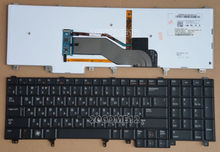 NEW For DELL PRECISION M4600 M4700 M6600 M6700 Laptop Keyboard Russian Backlit