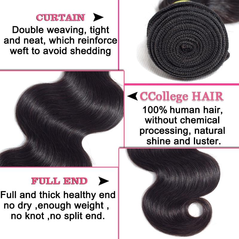 Κομπόν μαλλιών Μαλαισιανές δέσμες - Ανθρώπινα μαλλιά (για μαύρο) - Φωτογραφία 4