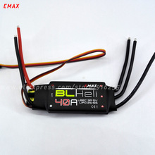 4pcs EMAX rc brushless esc 40a BLHeli quadcopter series UBEC multirotor speed control for aircraft helicopter drone accessory